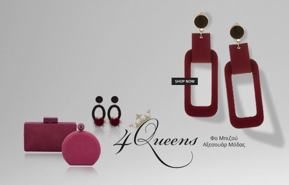 Φο Μπιζου   Αξεσουάρ Μόδας - 4Queens.gr 005b5e67bcc